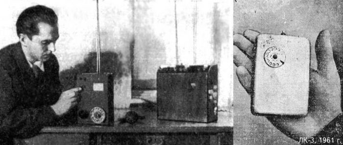 first mobile phone was made in USSR 1957